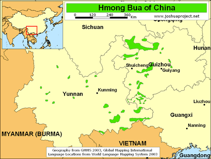 Карта Хмонги буа в Китае
